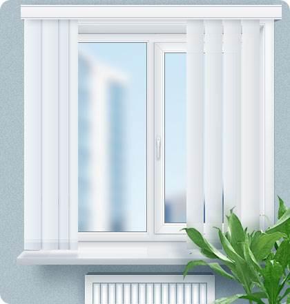 окна пластиковые расчет стоимости