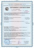 Сертификат на профили Veka